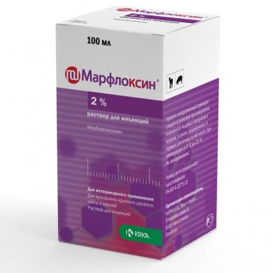 Марфлоксин® 2% раствор для инъекций