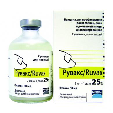 Рувакс (Ruvax)