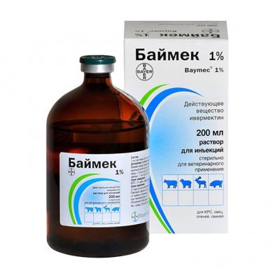 Баймек®