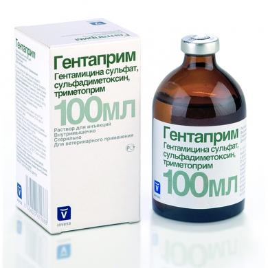 Гентаприм