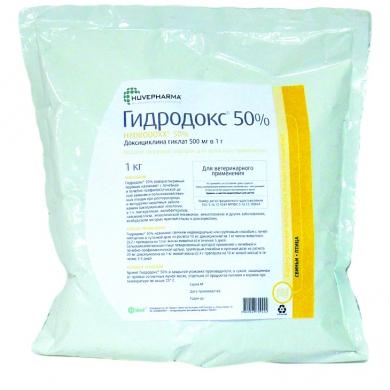 Гидродокс  50%
