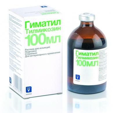 Гиматил