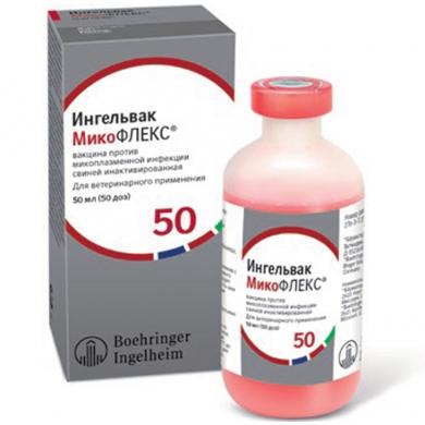 Ингельвак МикоФЛЕКС® (Ingelvac MycoFLEX®)